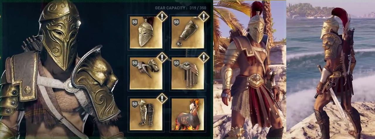 Набор легендарной брони Бойца Арены в Assassin's Creed Odyssey