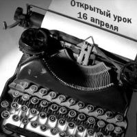 Напиши лучший сценарий для ТВ с Е.Нупрейчик!