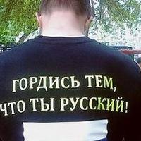 Влад Ростовский
