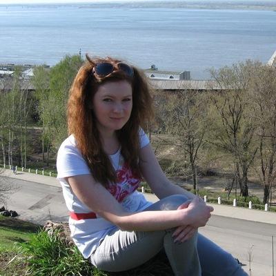 Татьяна Иванова, 11 июня 1989, Нижний Новгород, id5256010