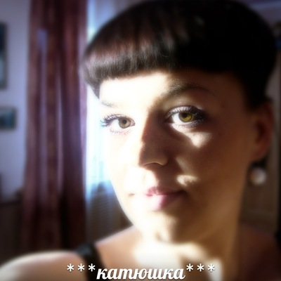 Екатерина Васильева, 8 ноября , Рославль, id156102525