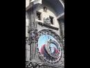 Пражские куранты окт 18г