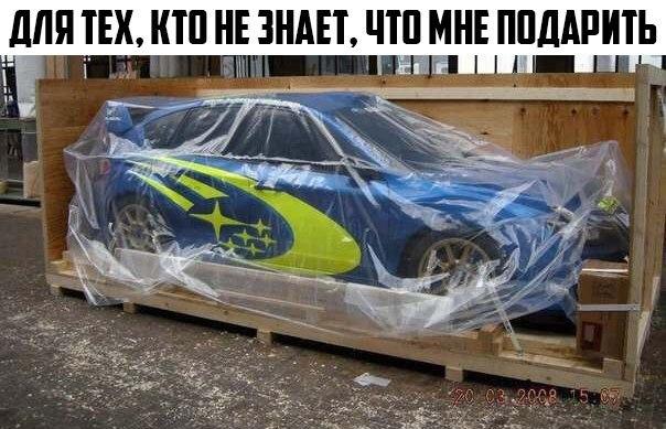 Фото №456269648 со страницы Михаила Трапезникова