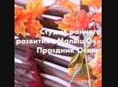 ЦДиК Южное Бутово чечерский 102А