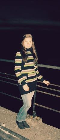Ксения Башко