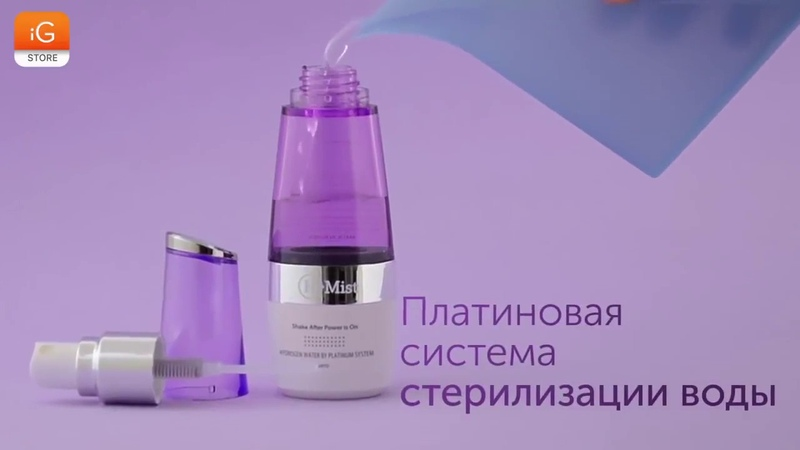 Esteau, H Mist водородный спрей для красоты