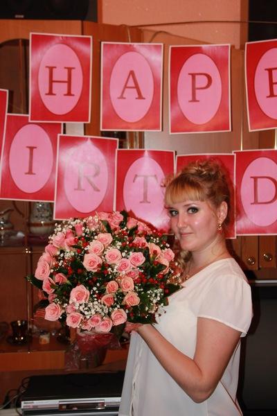 Алина Гаврилова, 15 октября , Лотошино, id216437008