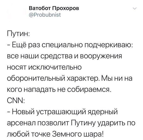 https://pp.userapi.com/c543108/v543108371/2a6fe/2XoYP3oKuhU.jpg