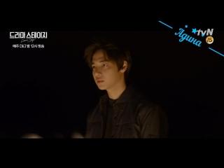 Клип на дораму  Сборник | Drama Stage: Anthology |  - Этому городу.