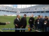Валерий Мутко и Глеб Никитин на открытии стадиона Нижний Новгород