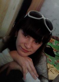 Анастасия Малыхина, 15 ноября 1998, Капитановка, id193224074