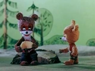 | ☭☭☭ Советский мультфильм | Волшебный мешочек | 1975 |
