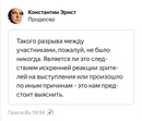 Андрей Ковалев фото #31