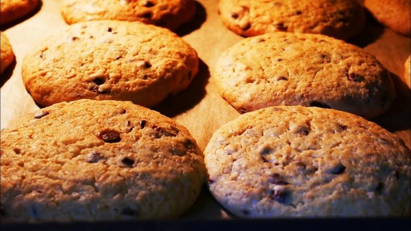 Печенье , которое подарит вам настроение