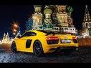 Тест Драйв от Давидыча - Audi R8