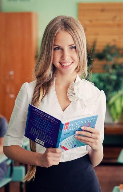 русские студентки фото