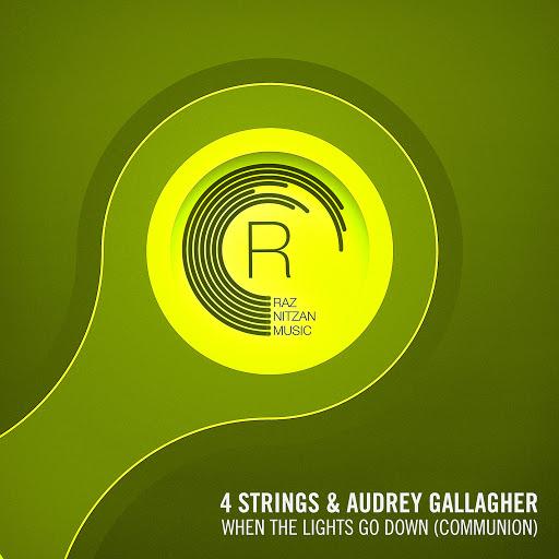 Audrey Gallagher альбом When The Lights Go Down (Communion)