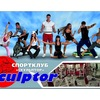 "Спортклуб ""Sculptor"", Таганрог"