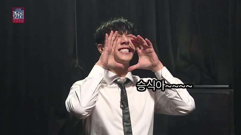[MISC] GiKwang reaction on his unit perfomance in Dancing High ep6