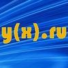 yotx.ru - построение графиков функций онлайн