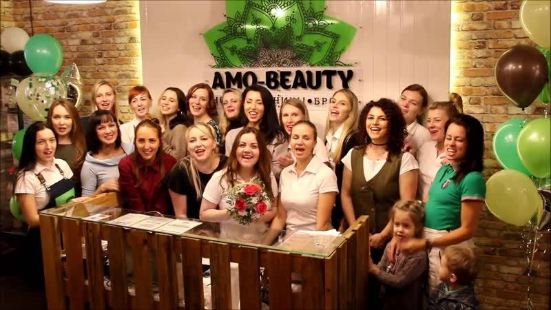 День рождения студии красоты AMO-BEAUTY