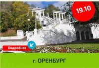 Оренбург, 19 октября Мастер-класс Улётный Новый Год Состоялся