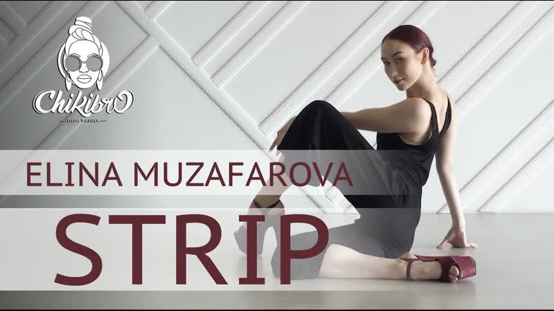 Strip | CHIKIBRO | Elina Muzafarova