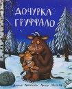 www.labirint.ru/books/106788/?p=7207