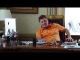 Онлайн-конференция «Все про 5.10» 9 августа