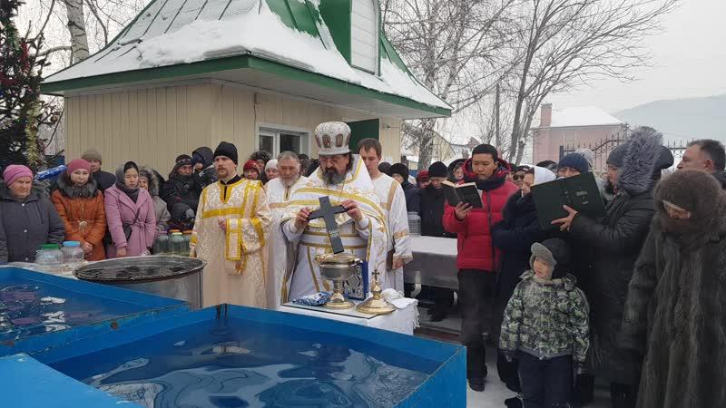 19 января 2019г. Крещение Господне. Чин великого освящения воды. Протоиерей Ростислав Кирашук.
