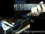 Чиж и Ко - Мышка (Уроки игры на гитаре Guitarist.kz)