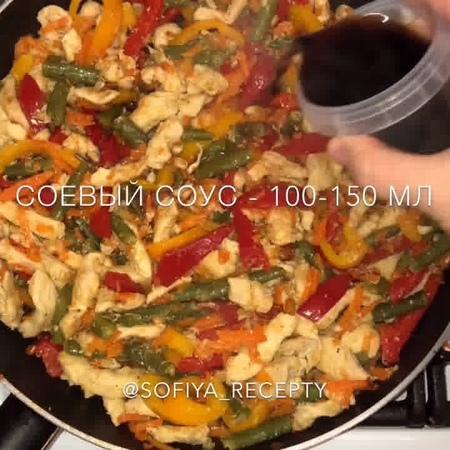 Обед • Фунчоза с курицей и овощами в медово-соевом соусе