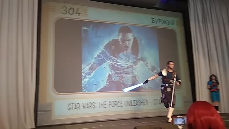 Буржуй - Star Wars: The Force unleashed - Starkiller
