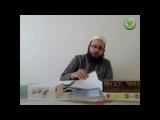 Мабади аль-Усуль. Лекция 12. Частицы