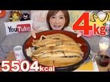 OoGui Eater 4Kg of Sea Eel on Rice 5504kcal