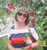 Лидия Дзыковская (захарчук), 29 июня 1987, Запорожье, id109877114