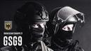 GSG 9 | German Special forces / Grenzschutzgruppe 9