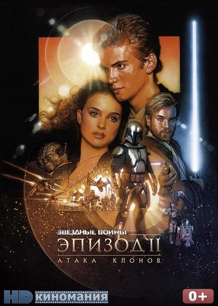 Смотреть фильм дорогуша в хорошем качестве