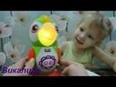 Интерактивная игрушка для малышей Умный попугай