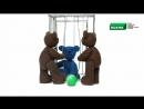 Мультфильм про медведя Петрушу