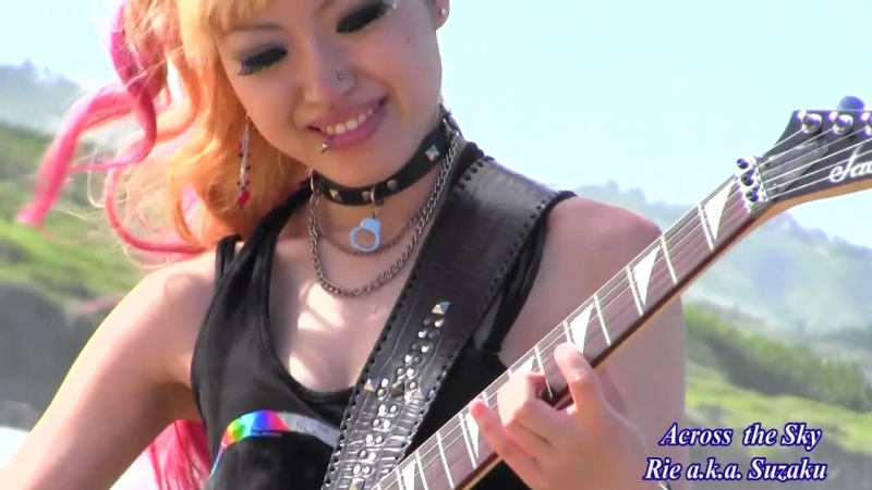 Rie a.k.a. Suzaku Across the Sky Music Video