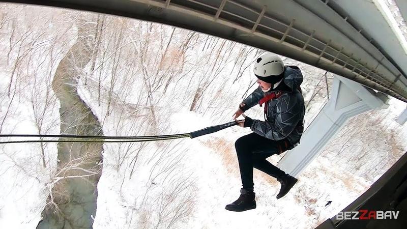 Rope Jumping | Прыжок с моста