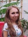 Сава Климова фото #26