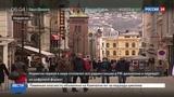 Новости на Россия 24 Норвежских автолюбителей начнут отучать от FM-радио