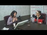 Гость в студии - Юлия Леукина