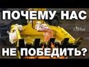 Почему запад НЕ МОЖЕТ ВЗЛОМАТЬ русский Код? Русские архетипы в сказках и в жизни