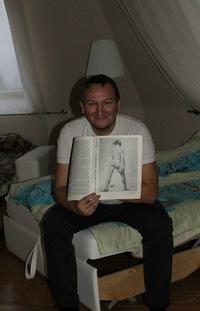 Максим Никифоров, 28 октября , Санкт-Петербург, id11390040