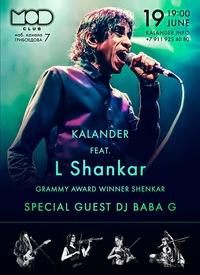 19 июня KALANDER feat. L Shankar ►