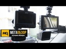 Большой обзор Neoline X-COP 9000C, Intego BLASTER, SHO-ME Combo №5 А7, КАРКАМ Комбо 3S, Playme ARTON
