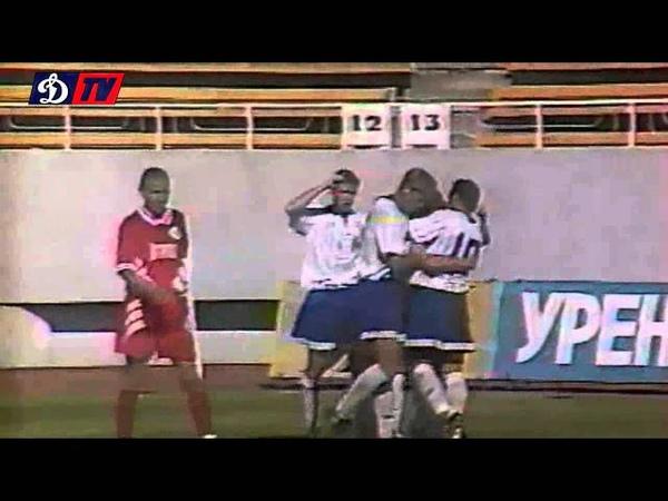32 Тур Чемпионат Украины 1995/1996 Динамо Киев-Днепр 5-1